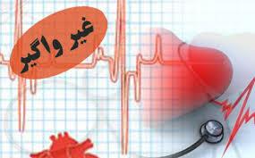 افزایش مرگ و میر بیماریهای غیرواگیر در ۴ شهر خوزستان