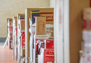 اهدای ۵ پکیج کامل جهیزیه به زوج های جوان نیازمند به همت مرکز نیکوکاری احسان