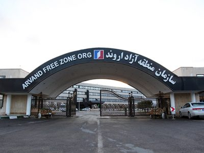 ماجرای ناپدید شدن دیوار بتنی در منطقه آزاد اروند خوزستان