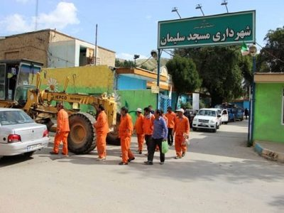 رفتار سلیقه ای در تبدیل وضعیت پرسنل شهرداری مسجدسلیمان