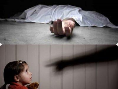علل خودکشی در بین کودکان و نوجوانان و راه های پیشگیری