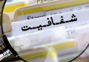 تهدید ، توهین و حذف خبرنگاران در شهرستان مسجدسلیمان به نفع کیست ؟ مردم یا … ؟؟!
