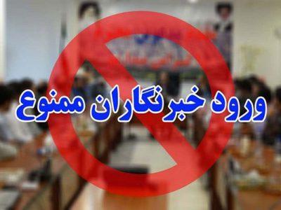 استاندار خوزستان به موضوع کنترل و سانسور رسانه ها در مسجدسلیمان ورود کند