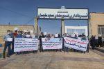 سومین تجمع مالباختگان پروژه مینا مسجدسلیمان طی ۱۸ ماه اخیر ؛