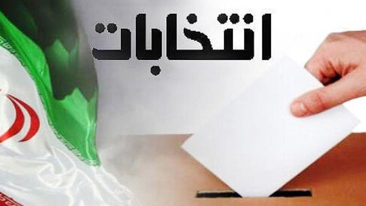 شهروندان مسجدسلیمان چشم انتظار عدالت مداری و قانونمندی هیأت نظارت