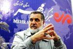 معیارهای شورای ائتلاف خوزستان برای انتخاب لیست شورای شهر