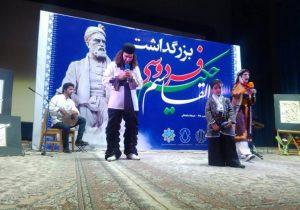 حضور فردوسی در مسجدسلیمان؛ پارک گم نام و تندیسی رنگ پریده +عکس