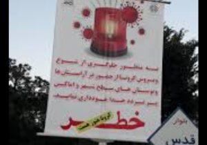 کرونا در شلوغی آرامستان مسجدسلیمان فاتحه می خواند +تصاویر