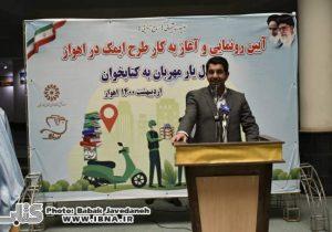 طرح «ایمک» در خوزستان آغاز به کار کرد