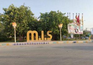 بیانیه مجمع تشکل های محیط زیستی مسجدسلیمان در برخورد با تبلیغات نادرست کاندیداها