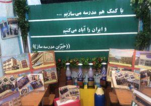 خیران خوزستان ۲ هزار میلیارد ریال برای مدرسه سازی اهدا کردند