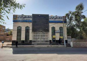 موج تعطیلی بانک ها در مسجدسلیمان همچنان ادامه دارد