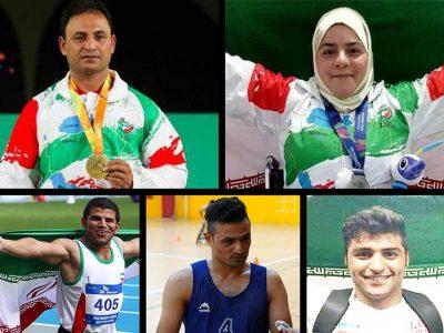 افتخارآفرینان پارالمپیکی خوزستان و لزوم قدردانی ویژه از آنان