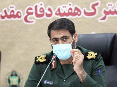 بیش از یک هزار برنامه در هفته دفاع مقدس در خوزستان برگزار میشود