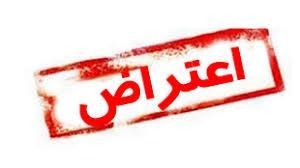 اعتصاب تاکسی داران برون شهری مسجدسلیمان و سرگردانی چندساعته مسافران+ تصاویر