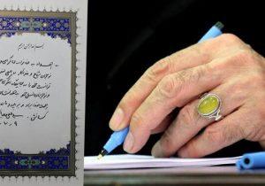 رئیس جدید صداوسیما به خانه علی لندی رفت/ اهدای قرآنی با دست خط مقام معظم رهبری