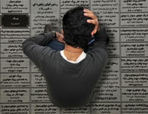 یکی از مهمترین چالش سالهای اخیر و هزاران سوال بی پاسخ/وقتی جوانان بیکار خوزستانی نظارهگر اشتغال جوانان غیربومی می شوند… !؟