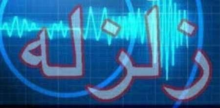 وقوع زمین لرزه در مسجدسلیمان/زمین لرزه ای با شدت کم و مدت زمان بالا