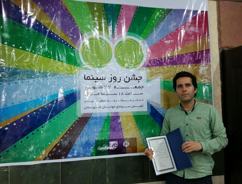 معرفی انجمن فیلم و عکس مسجدسلیمان بعنوان انجمن برتر و فعالترین انجمن خوزستان/تصاویر +عملکرد